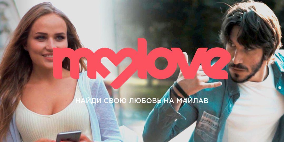 Сайты секс знакомств мобильная версия выражения для знакомства в интернете
