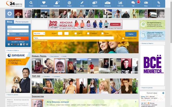 24 open ru знакомства моя страница