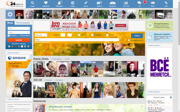 Опен24.ру Сайт Знакомства