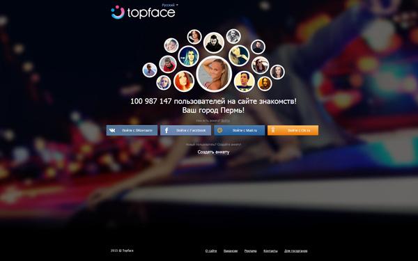 татарские сайты знакомств мобильная версия